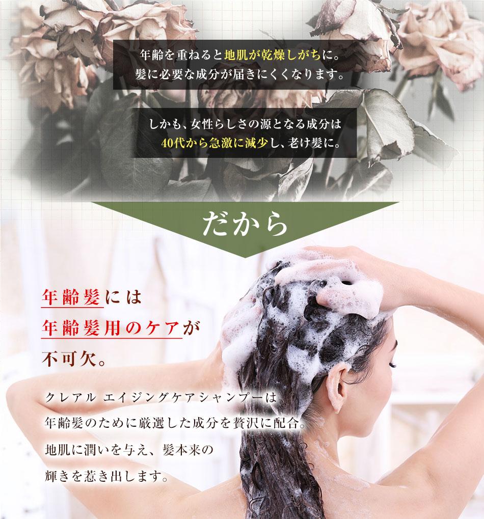 これらの原因はシャンプーにありました。実は、私たちが普段安心して使っているシャンプーには髪や頭皮トラブルを引き起こす、シリコン、石油系界面活性剤が含まれている可能性があるのです!