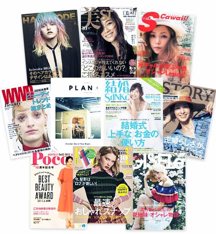 写真:雑誌の表紙たち