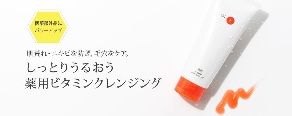 天然ビタミンカラーの摩擦レスジェルが肌をやわらげながら、うるおいで満ちたなめらかな肌に。