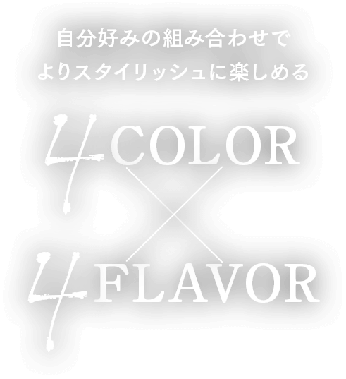 4COLOR×4FLAVOR
