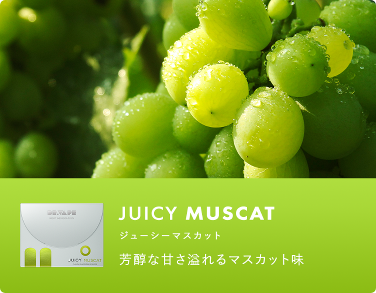 JUICY MUSCAT