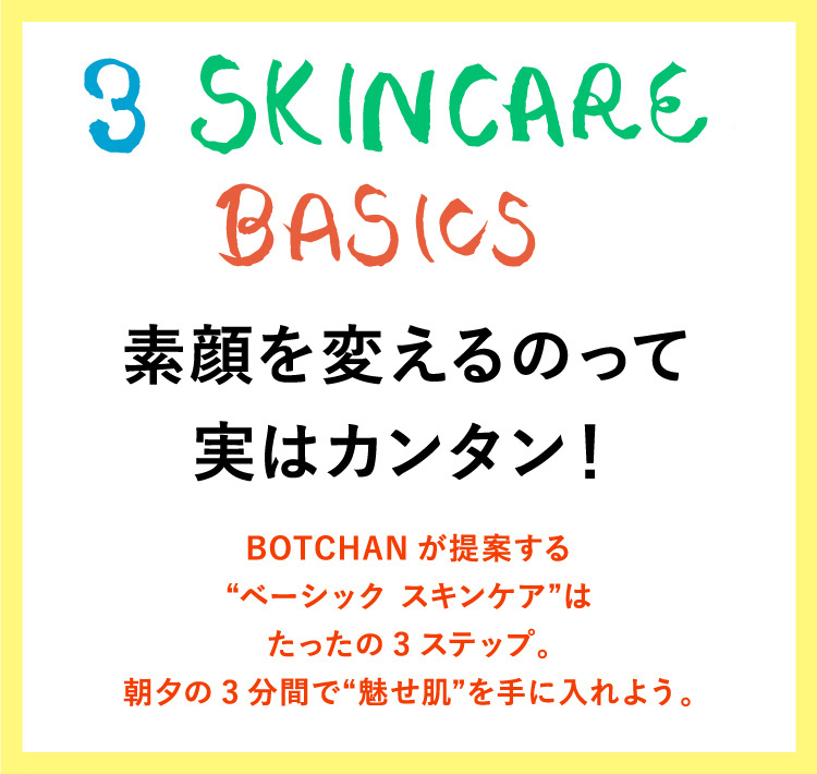 3 SKINCARE BASICS
