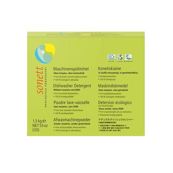 ナチュラルディッシュウォッシャー1.5kg (食器洗浄機専用洗剤)