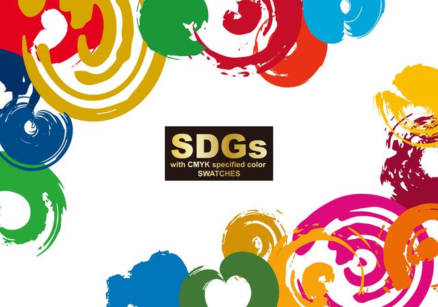 SDGs17の目標を1つずつ解説!世界や日本の現状を理解できます
