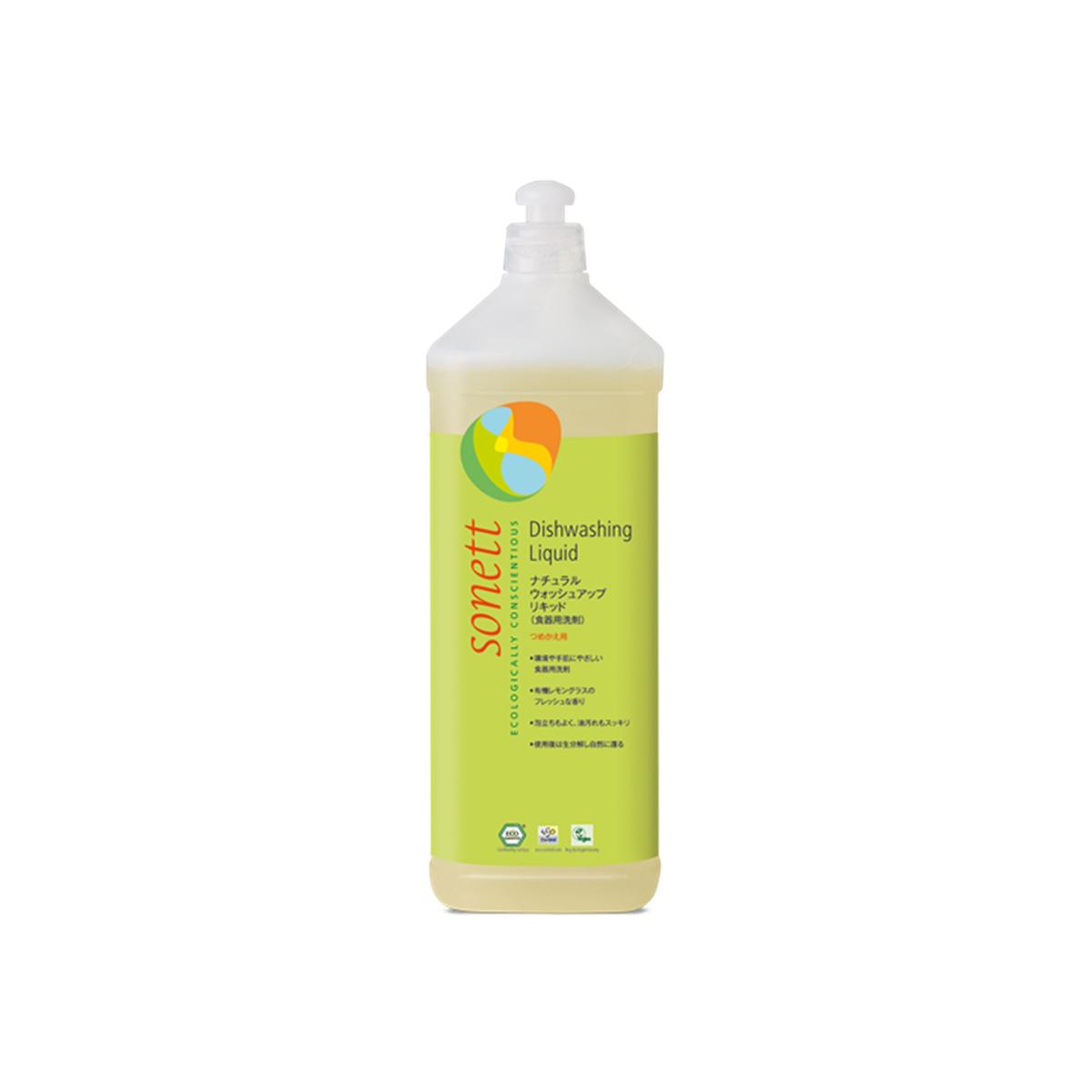 ソネット|ナチュラルウォッシュアップリキッド(食器用洗剤)1L ...