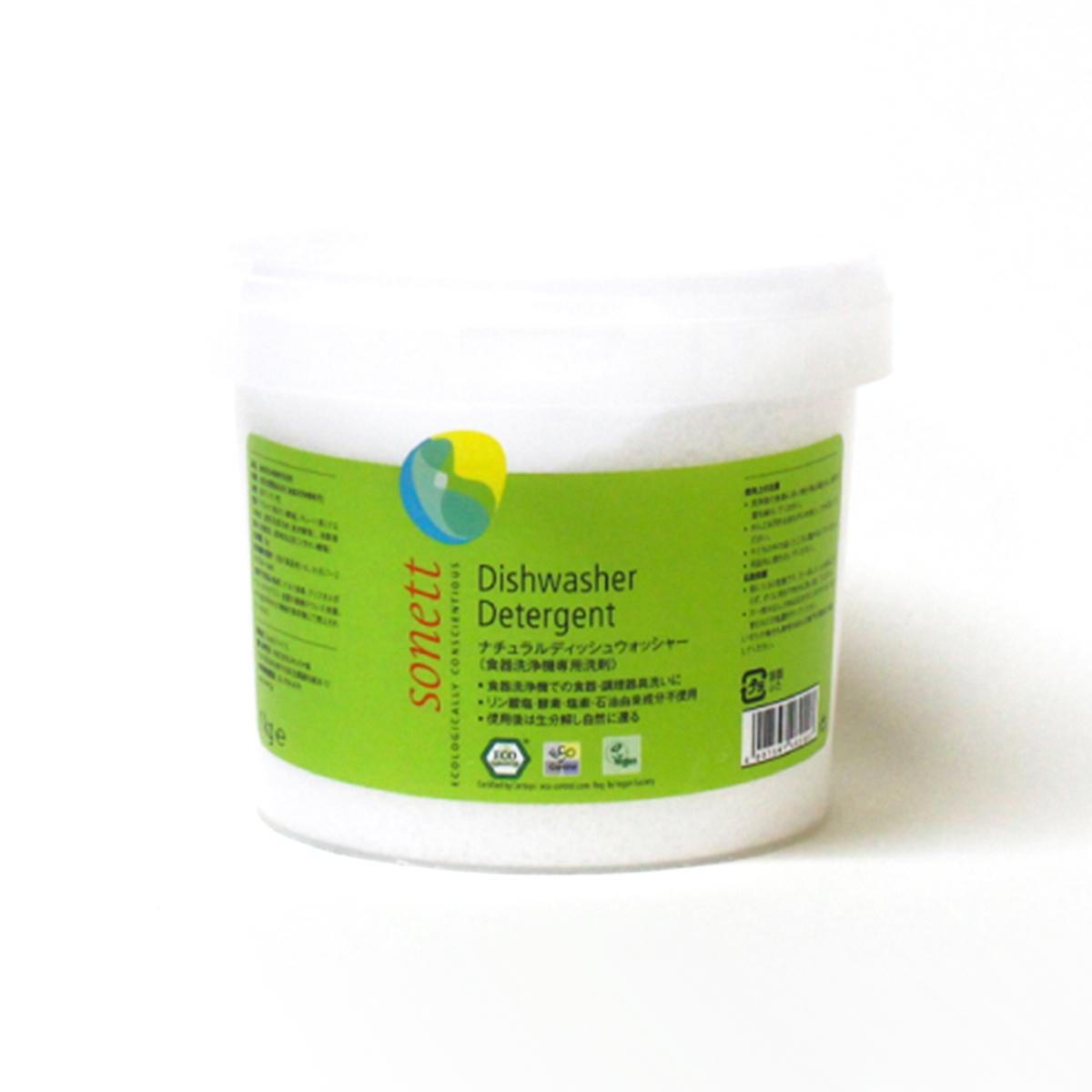 ソネット|ナチュラルディッシュウォッシャー(食洗機用洗剤)1kg