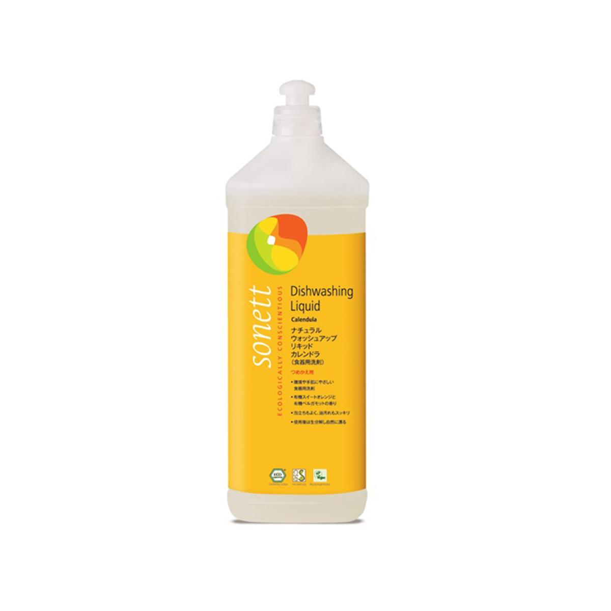 ソネット|ナチュラルウォッシュアップリキッド カレンドラ(食器用洗剤)1L <詰替用>