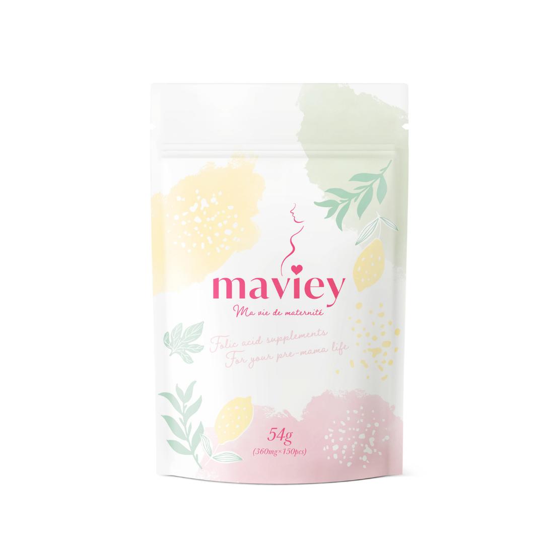 マビィ 妊活専用オーガニックレモン葉酸サプリ