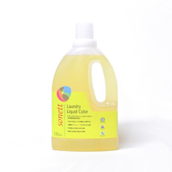 ソネット|ナチュラルウォッシュリキッドカラー(色柄物用洗剤)1.5L