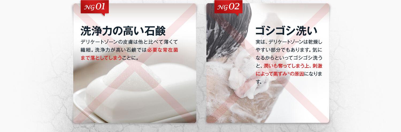 洗浄力の高い石鹸 ゴシゴシ洗い