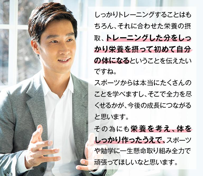 杉田選手インタビュー02