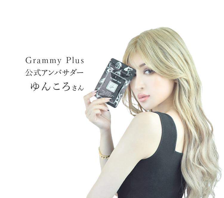 Glammy Plus 公式アンバサダー ゆんころさん