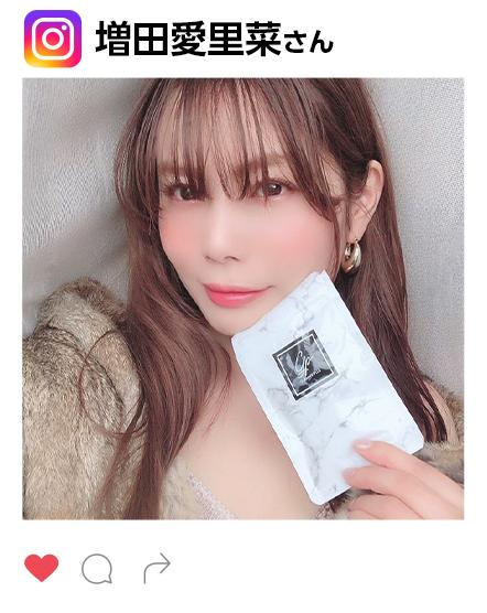 増田愛里菜さん