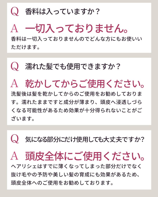 よくある質問4?7