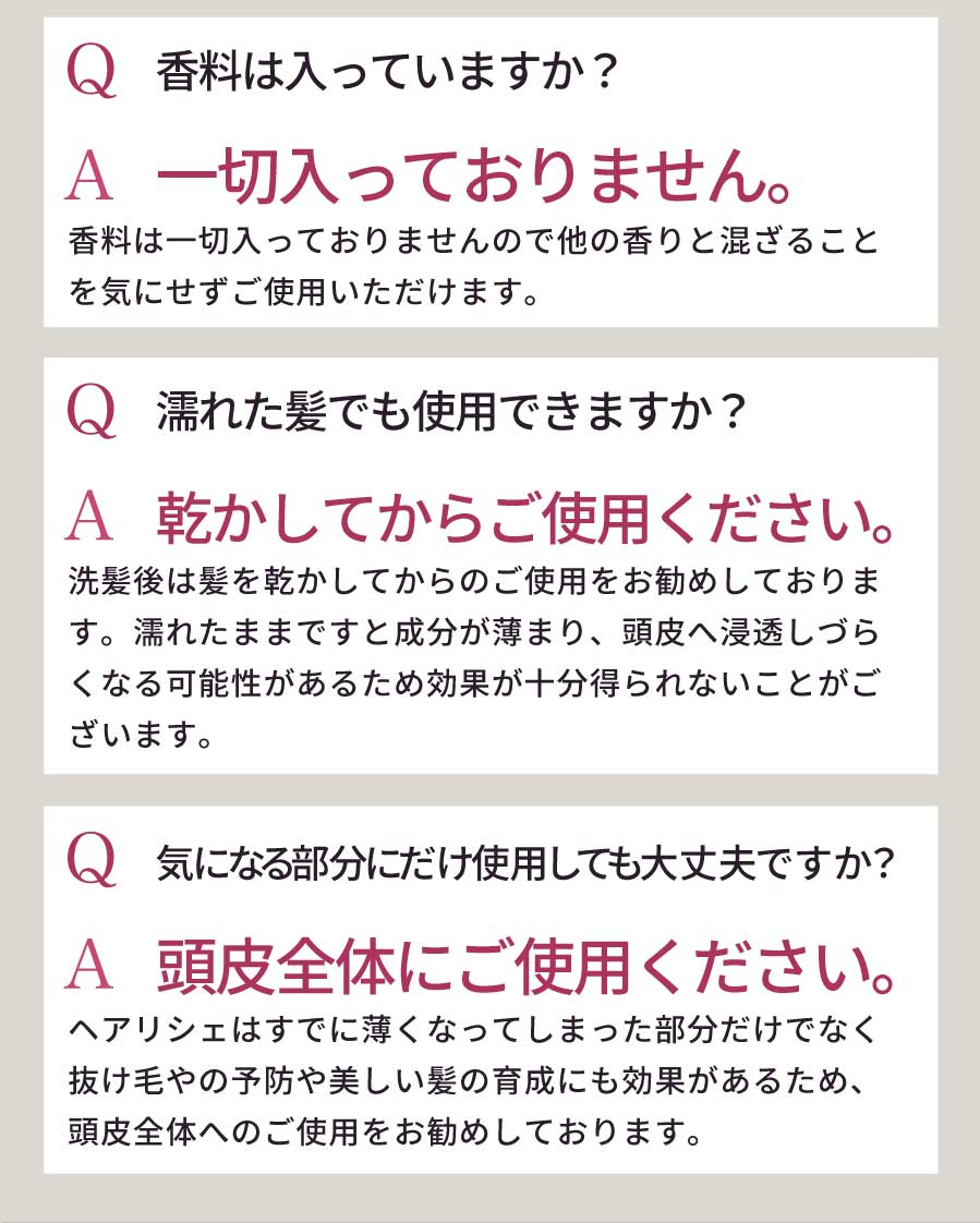 よくある質問4〜7