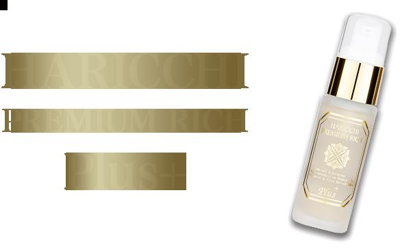 HARICCHI PREMIUM RICH PLUS+