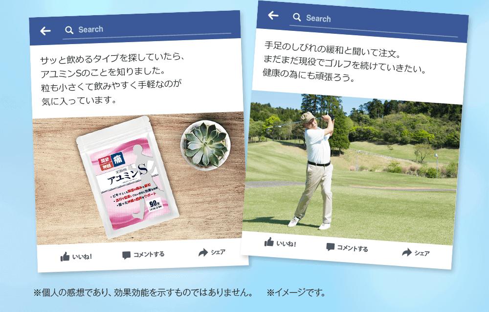 手のしびれに良いと聞いて注文 まだまだ現役でゴルフを続けていきたい