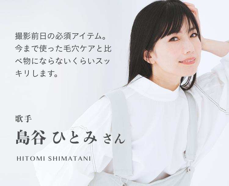 女優 高橋ユウさん
