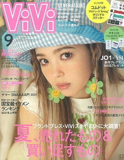 ViVi 9月号