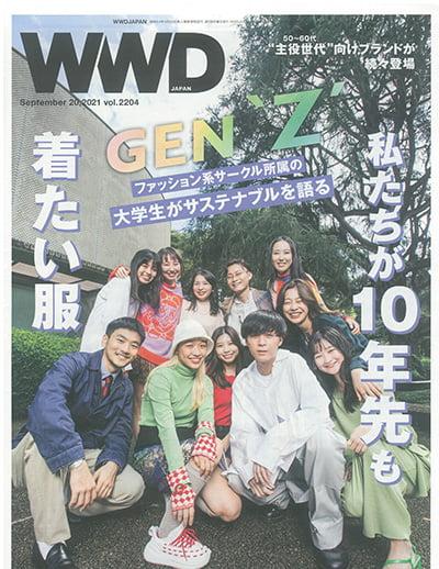 WWD JAPAN 9月20日号