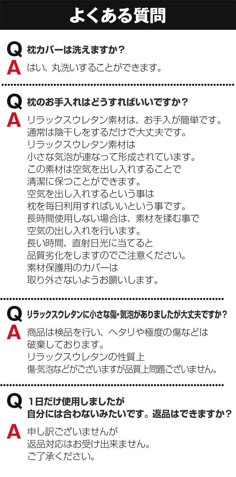 横向き寝専用まくら YOKONE2
