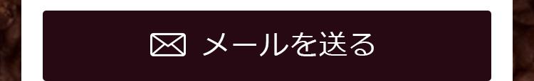 Caffetein customer@nr-t.jp