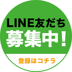 line_tracking