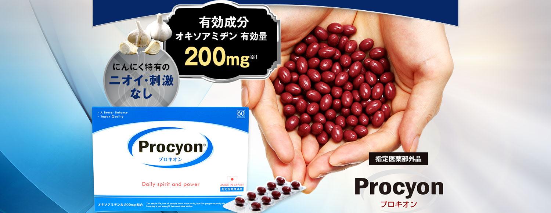 有効成分オキソアミヂン有効量200mg