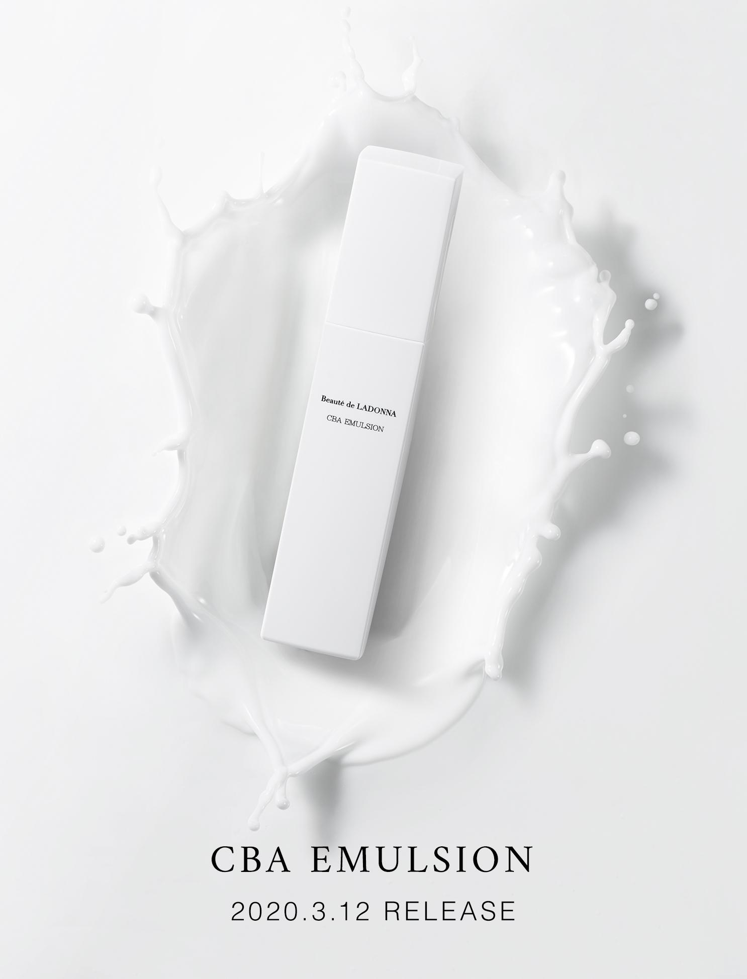 ボーテ ド ラドンナ Beauté de LADONNA 乳液 CBA エマルジョン