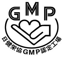 GMP認定の国内工場にて製造