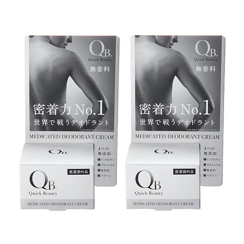 【お得なセット】QB薬用デオドラントクリーム30g W 2個セット