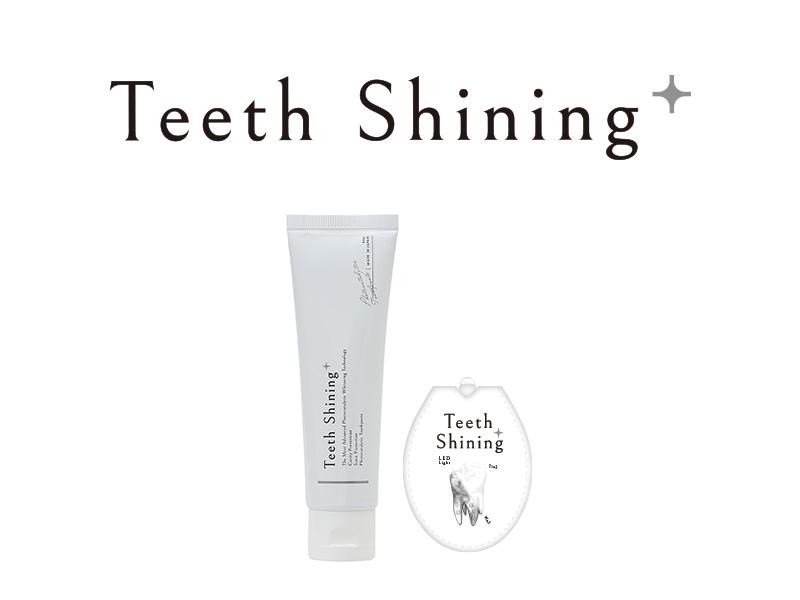 Teeth Shining