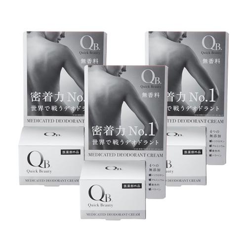 【お得なセット】QB薬用デオドラントクリーム30g W 3個セット
