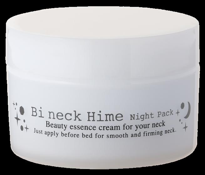 美ネック姫 Bi neck Hime Night Pack