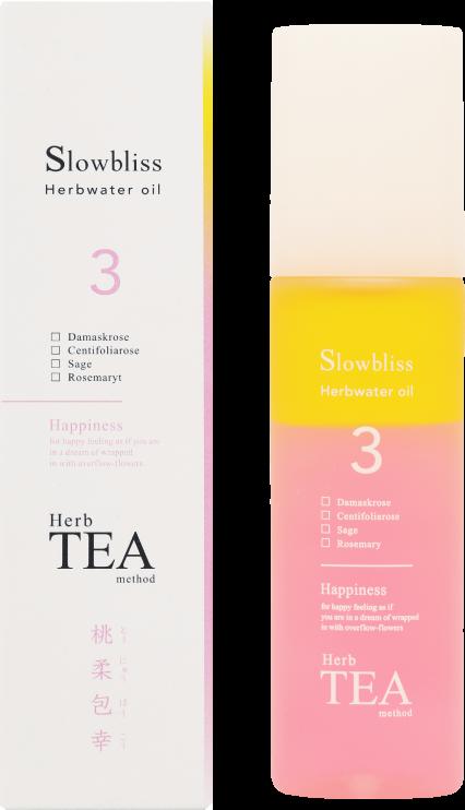 Slowbliss Herbwater oil 3