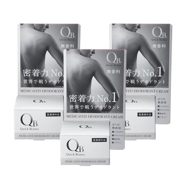 【会員価格】QB薬用デオドラントクリーム30g W 3個セット