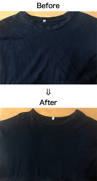 Qとくん Before / After