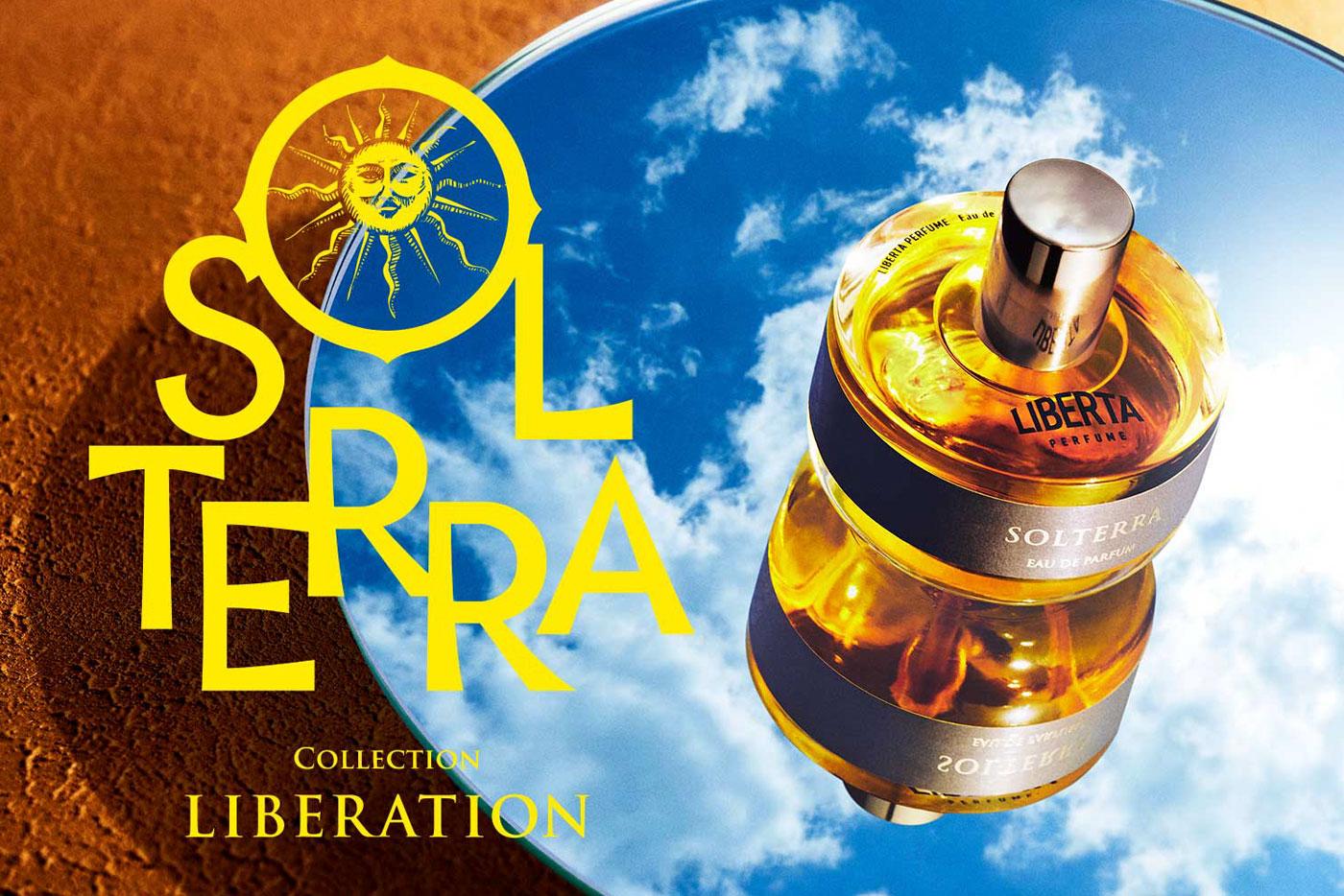 SOLTERRA(ソルテッラ)-ひまわりの香り