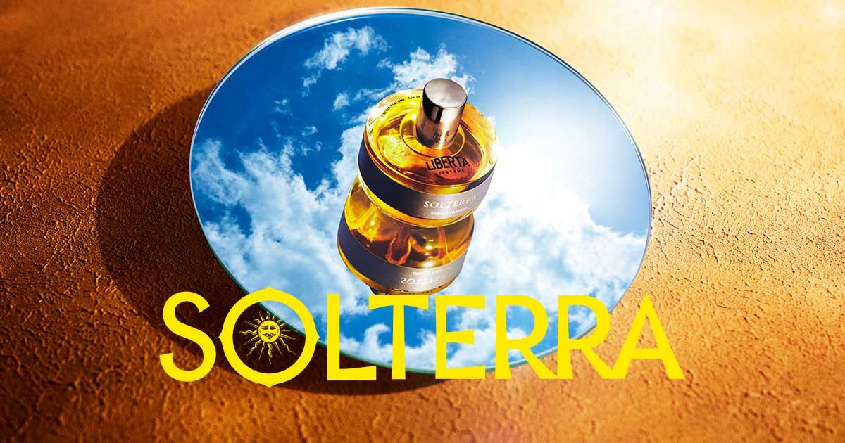 夏の香水-SOLTERRA(ソルテッラ)-太陽の香り