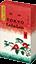 東京ルルルン(粋な椿のマスク)