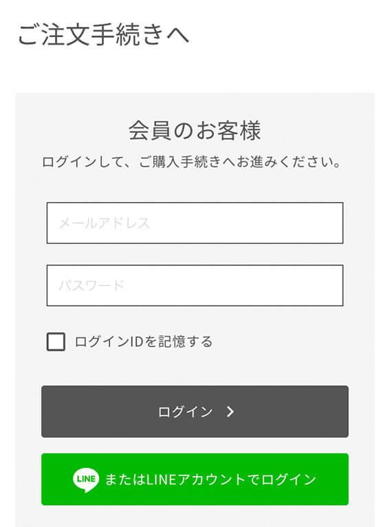 注文画面イメージ
