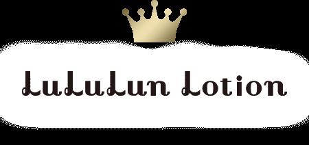 LuLuLun Lotion