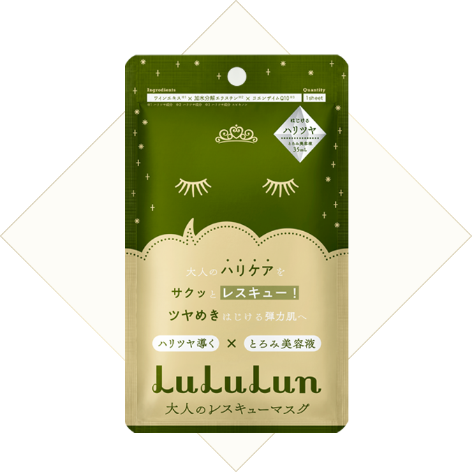 LuLuLun 大人のレスキュー ハリツヤ