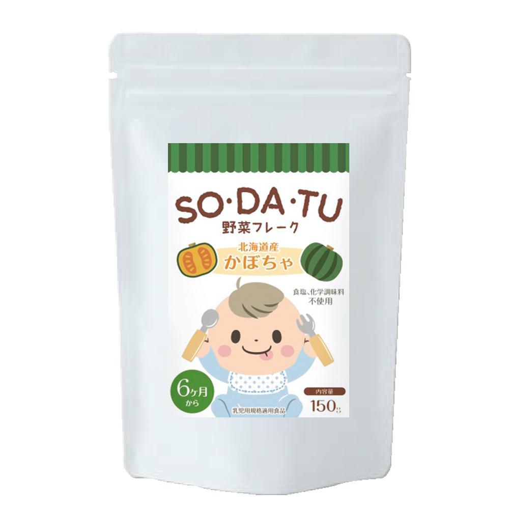 離乳食 SO・DA・TU 野菜フレーク かぼちゃフレーク 大容量