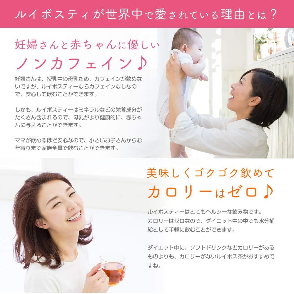 ルイボスティーが世界中で愛されている理由とは 妊婦さんと赤ちゃんに優しいノンカフェイン