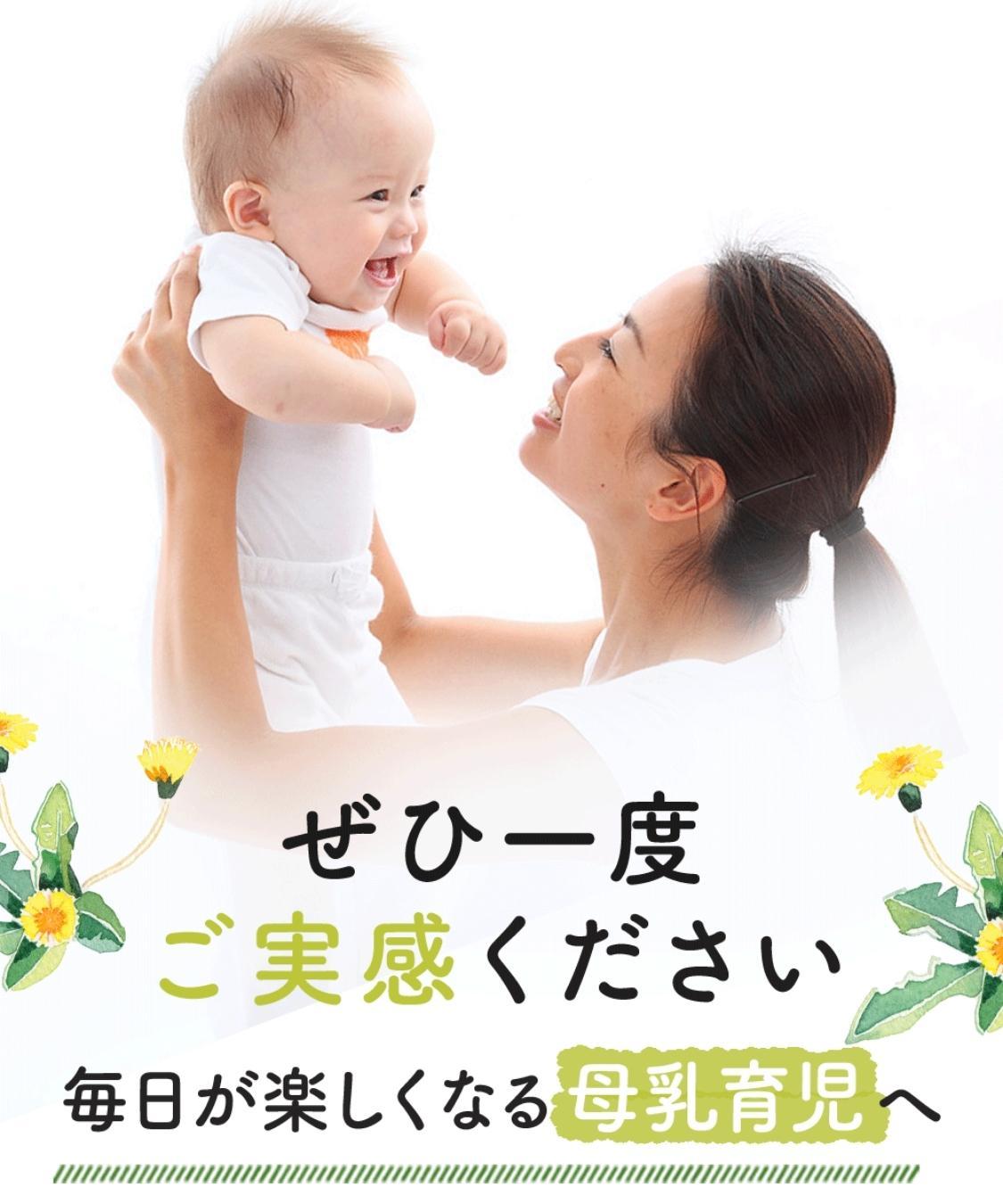 母乳で育ててもらいたい 赤ちゃんの健康をサポート 栄養のバランスがよく、消化にいい