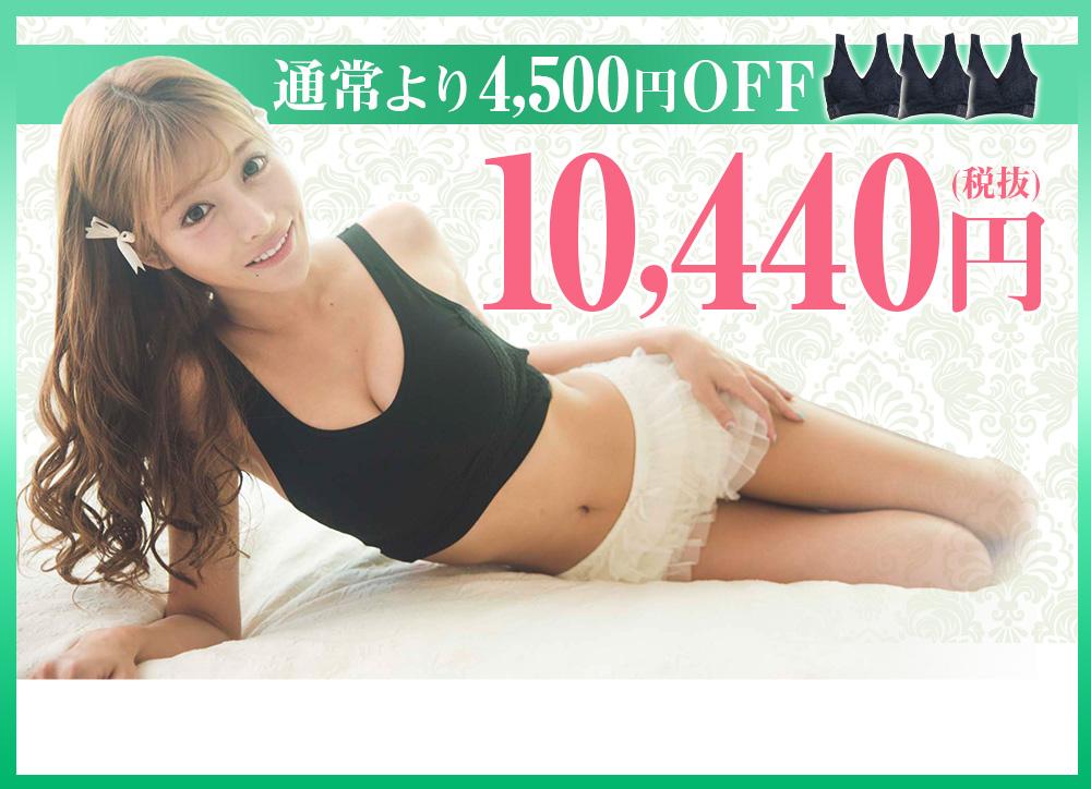 50%オフ7960円