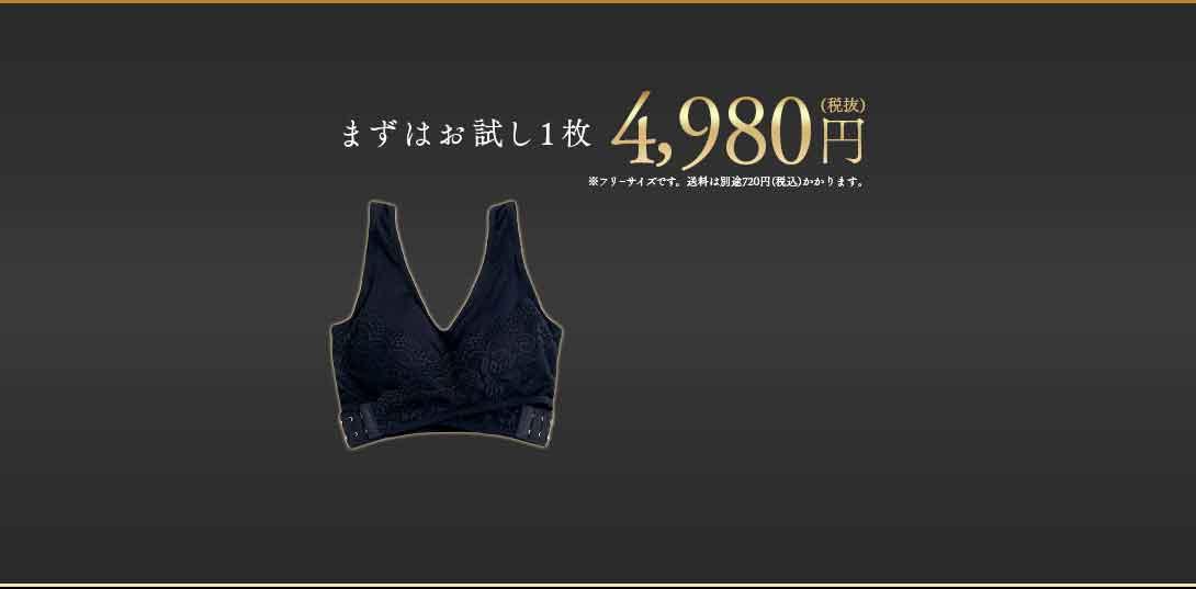 37%オフ4980円