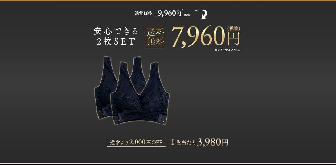 50%オフ11940円