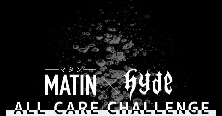 ALL CARE CHALLENGE